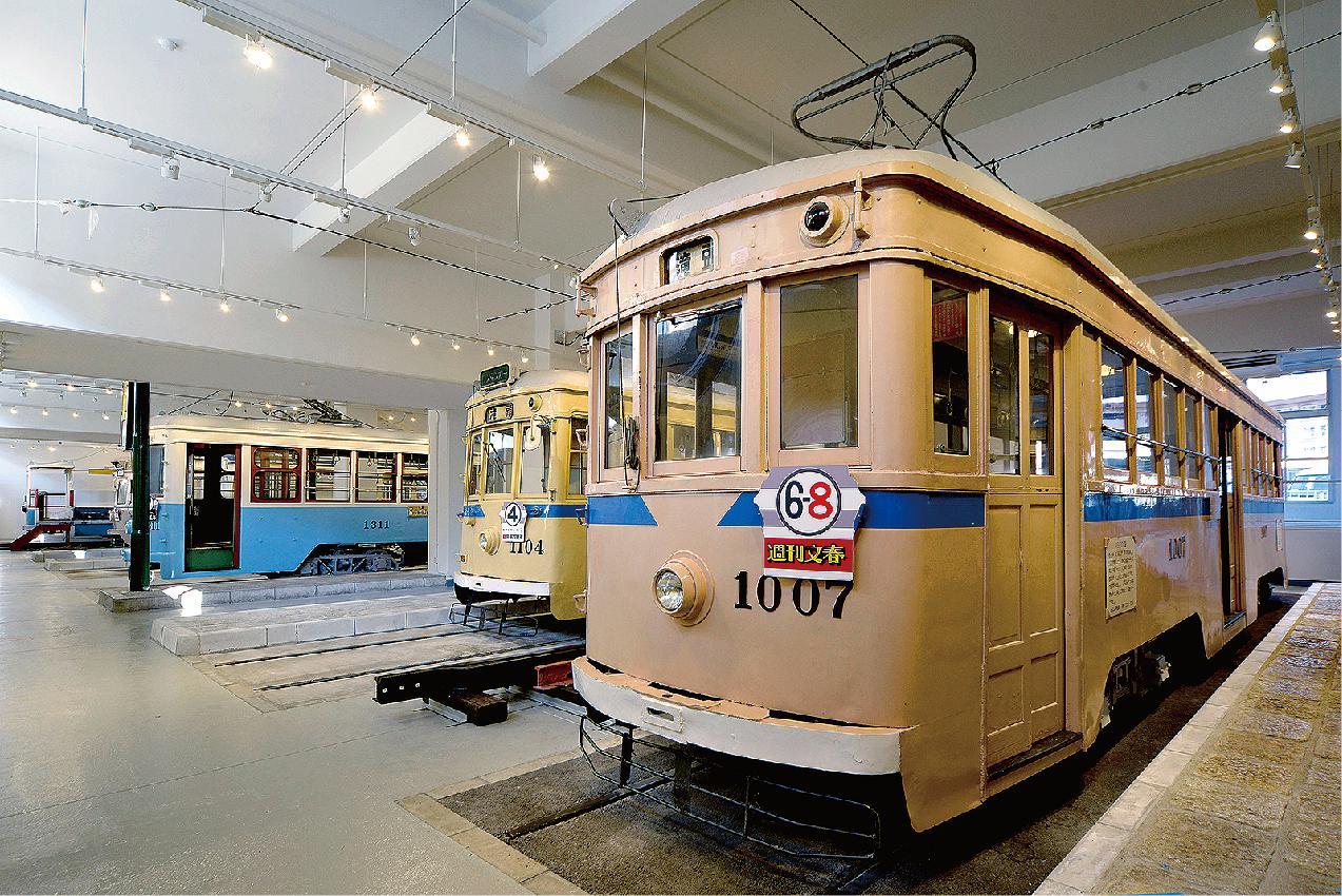 Yokohama Streetcar Museum