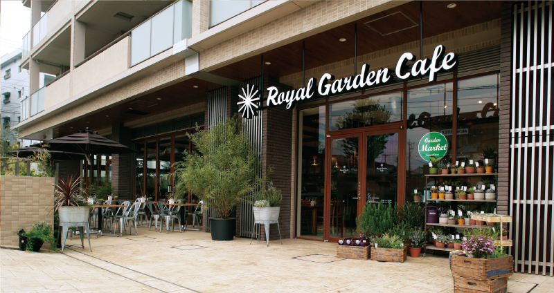 Royal Garden Cafe Tama-Plaza