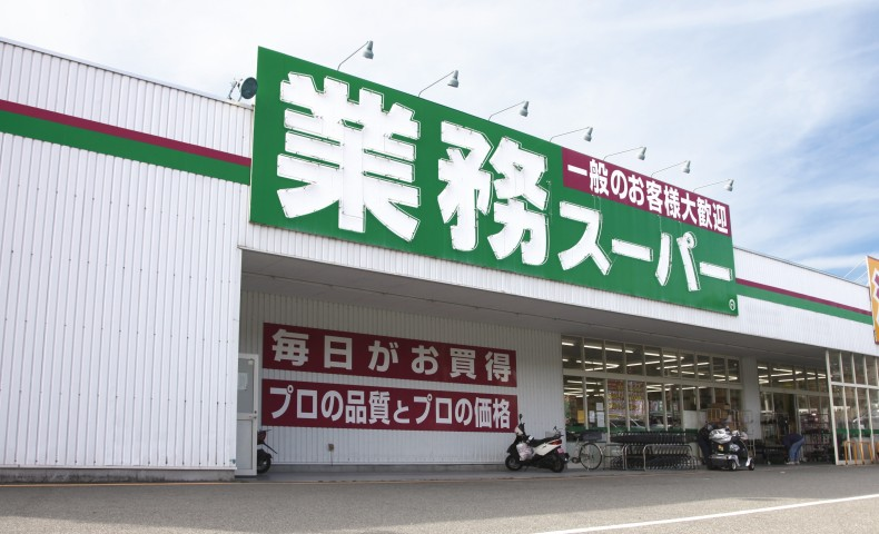 Gyomu Super