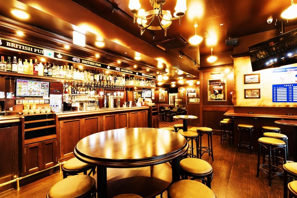 HUB Yokohama Tsuruyacho Branch