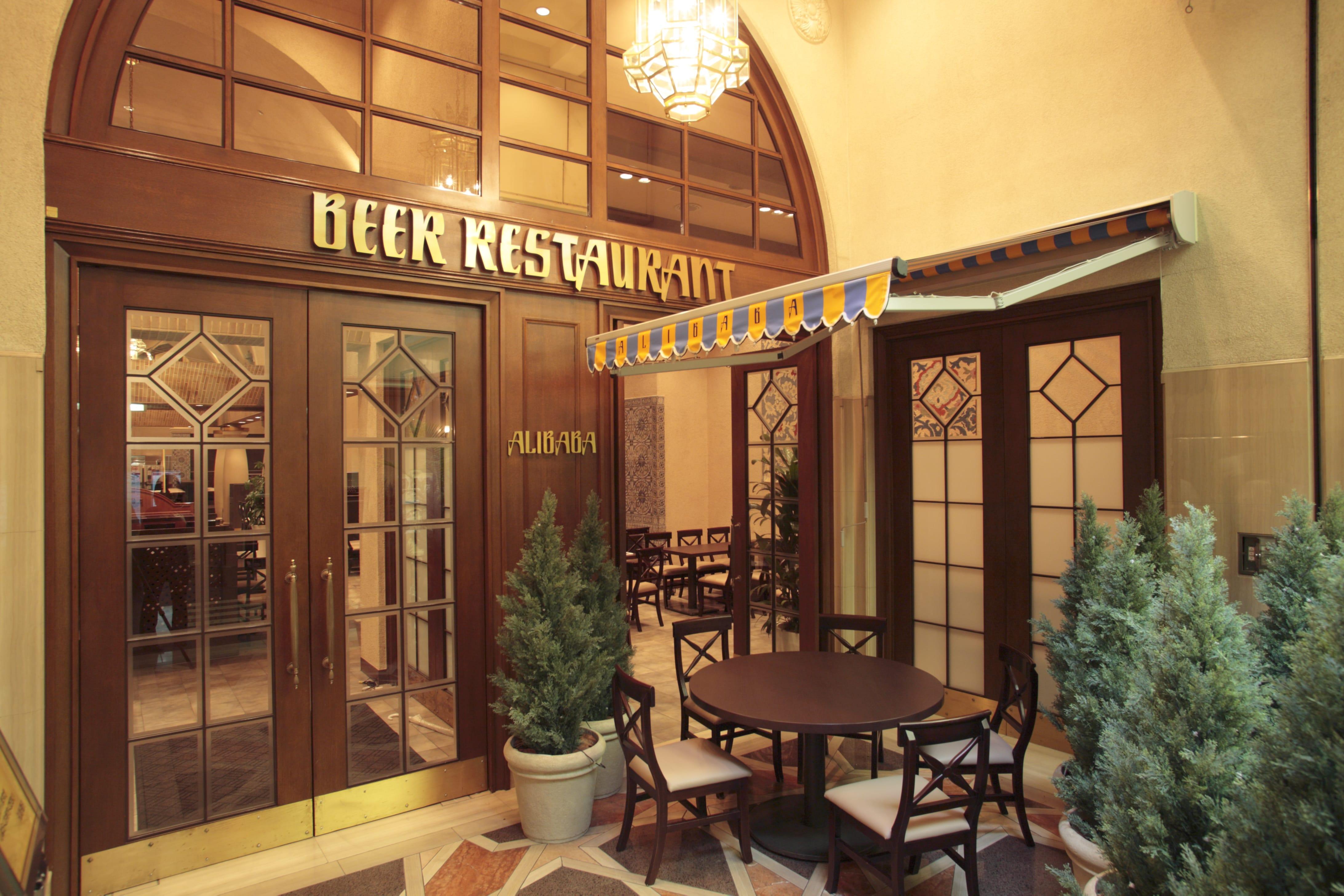 """Beer Restaurant """"Alibaba"""""""