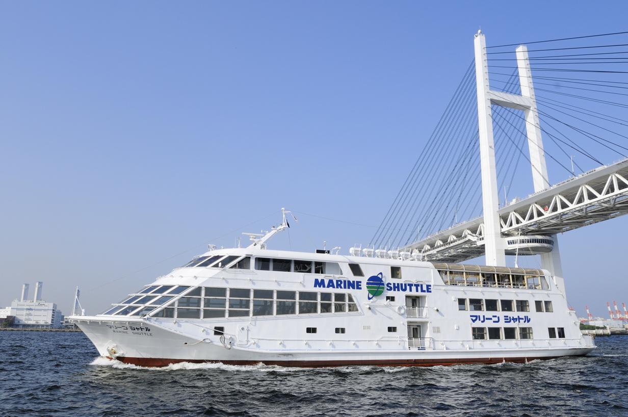 Yokohama Cruising