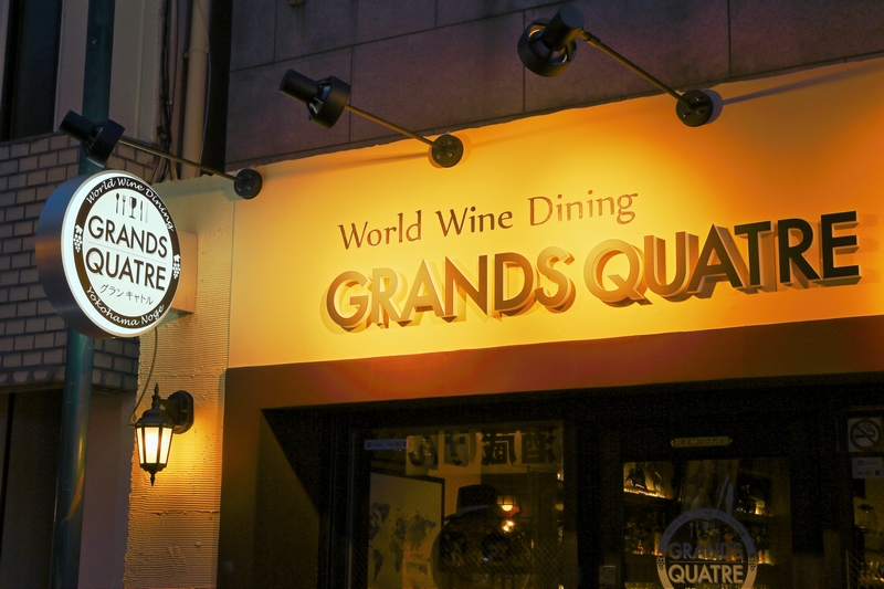 World Wine Dining  GRANDS QUATRE