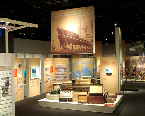 Japanese Overseas Migration Museum