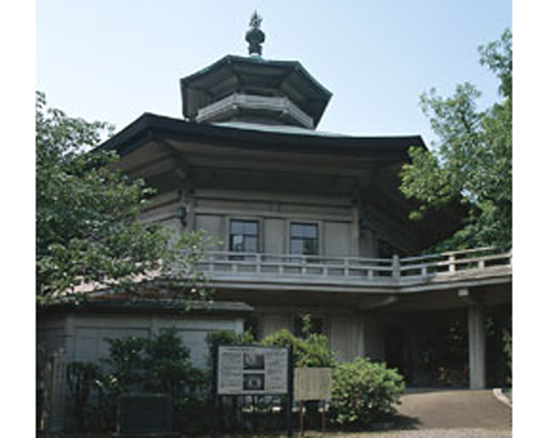 Yokohama City Hasseiden Local Museum