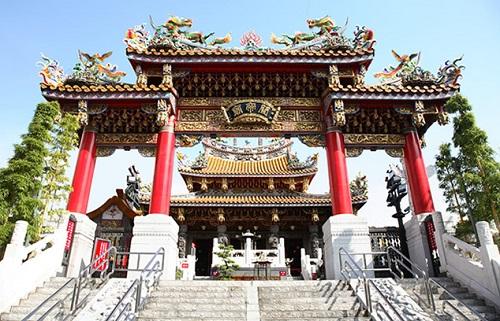 Yokohama Kantei Byo
