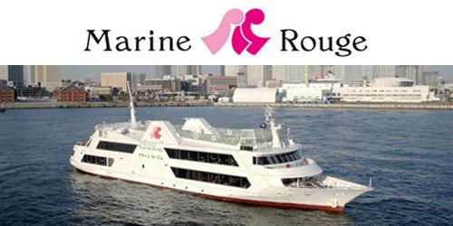 "Yokohama-cruising ""MARINE ROUGE"" / sea bus ""Sea Bass"""