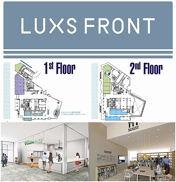 """LUXS FRONT"" in Yokohama City Hall"