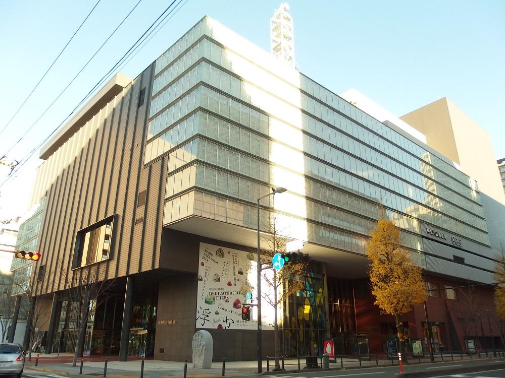 KANAGAWA ARTS THEATER (KAAT)