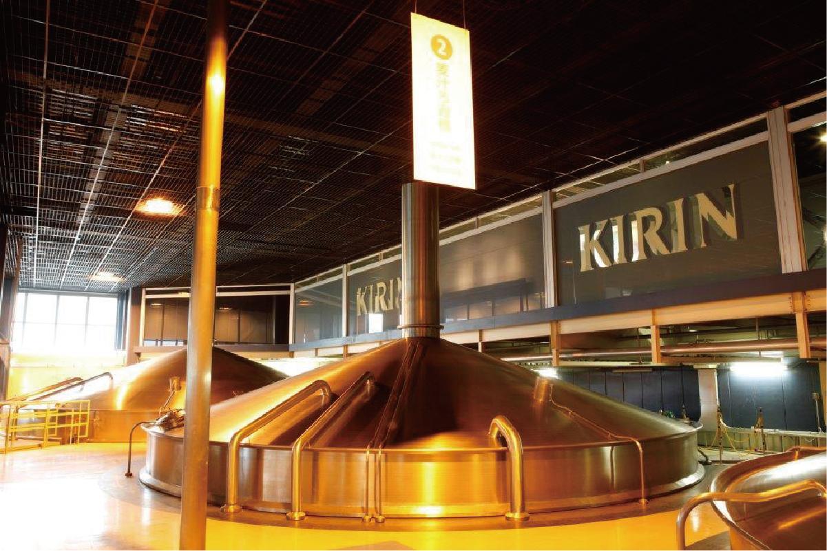 Usine de la brasserie Yokohama Kirin Brewery Company