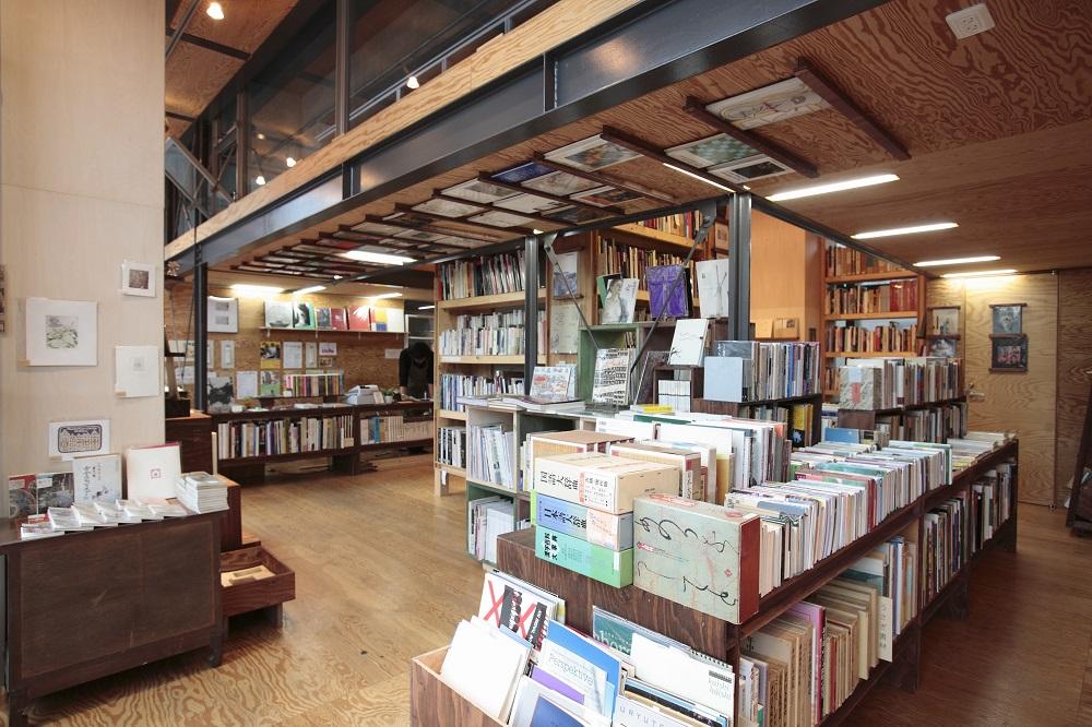 Librería de arte Koganecho