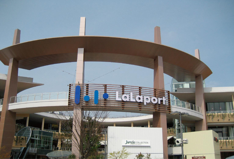 Centro comercial LaLaport Yokohama