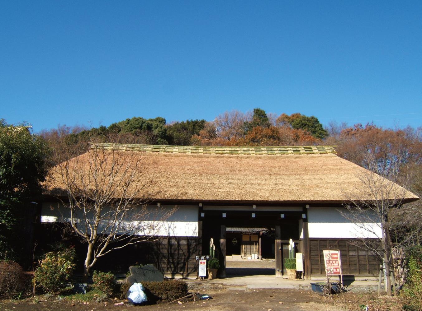 Residencia Yokomizo, Parque Misono