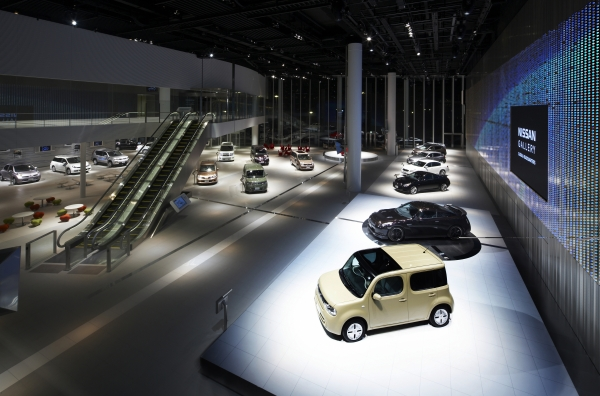 Hall d'exposition du siège social Nissan