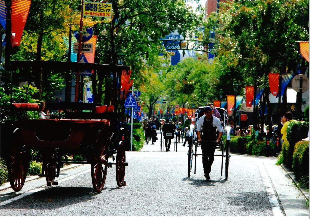 Avenida comercial Bashamichi
