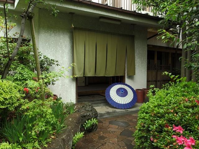 Matsushima Ryokan