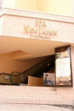 Spa New Japan