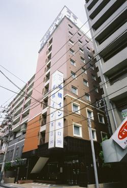 Toyoko Inn Yokohama Tsurumi-eki Higashi-guchi