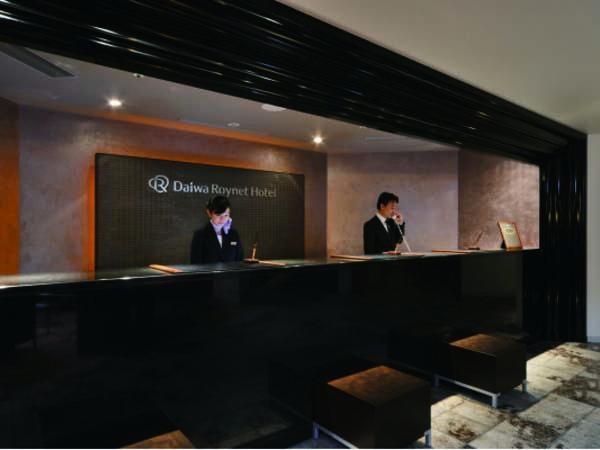 Daiwa Roynet Yokohama-Koen