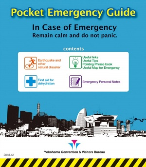 Emergency Services | Yokohama Official Visitors Guide - Travel Guide