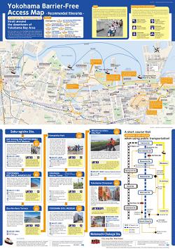 Yokohama Maps | Explore Yokohama | Yokohama Official